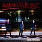 がらくたロボット / GOOD-BYE THE SUN [CD]