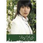 ソウルメイト VOL.1 DVD