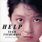 円谷優子/HELP VAPイヤーズ コンプリート・シングルス CD