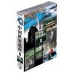 中国世界遺産II 全5枚組 スリムパック DVD