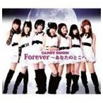 CANDY GO!GO!/Forever〜あなたのとこへ CD