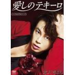 氷川きよし/「愛しのテキーロ」シングルDVD DVD