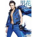 氷川きよし/「男花(シングルバージョン)」シングルDVD DVD