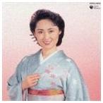 北見恭子/紅の舟唄/浪花夢あかり CD