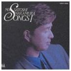 中村雅俊/SONGS CD