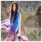 上間綾乃/唄者 uta_sha CD