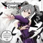 Rosenburg Engel[神崎蘭子]/THE IDOLM@STER CINDERELLA GIRLS ANIMATION PROJECT 03 -LEGNE- 仇なす剣 光の旋律 CD