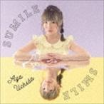 内田彩/SUMILE SMILE(通常盤) CD