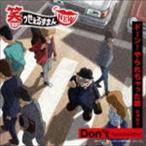 TVアニメ『笑ゥせぇるすまんNEW』 主題歌シングル CD
