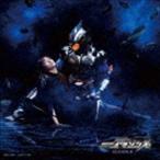 小林太郎 / 仮面ライダーアマゾンズSEASON II、仮面ライダーアマゾンズ主題歌 [CD]