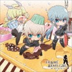 FAガールズ/TVアニメ『フレームアームズ・ガール』 エンディング・テーマ::FULLSCRATCH LOVE(通常盤) CD