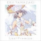 山崎エリイ / Last Promise(通常盤) [CD]