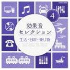 ���̲����쥯����� ��4�����衦������ʪ CD