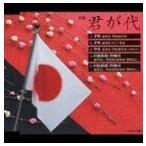 ���ѥ��������ŵ����ȷ��� ������ �ƾ���ȼ�ա�������ȡ���Ǽ�� [CD]