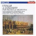 ハンス・ヴォルフガング・デュンシェーデ(piccolo)/CREST 1000 421 ヴィヴァルディ ピッコロ協奏曲集(廉価盤) CD