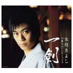 (アウトレット品)6 演歌名曲コレクション?一剣?(通常盤)(CD・演歌/民謡)