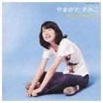 やまがたすみこ/やまがたすみこ ゴールデン★ベスト CD
