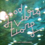 堀込泰行 / GOOD VIBRATIONS [CD]