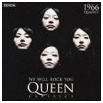 1966カルテット / ウィ・ウィル・ロック・ユー 〜クイーン・クラシックス [CD]