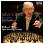 東京佼成ウインドオーケストラ ラドミル・エリシュカ/新世界の新世界 CD