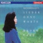 田部京子(p)/UHQCD DENON Classics BEST メンデルスゾーン:無言歌集(UHQCD) CD
