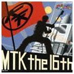 NHK大!天才テレビくん MTK the 16th CD