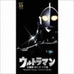 ウルトラマン 主題歌・挿入歌 大全集 Ultraman Songs Collected Works CD