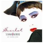 河合奈保子/MY SONG ONE: Scarlet(オンデマンドCD) CD