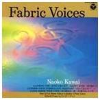 河合奈保子/Fabric Voices(オンデマンドCD) CD