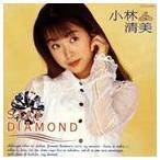 小林清美/STAY DIAMOND(オンデマンドCD) CD