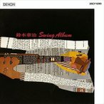 鈴木章治/SWING ALBUM(オンデマンドCD) CD