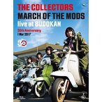 "THE COLLECTORS live at BUDOKAN""MARCH OF THE MODS""30th anniversary 1 Mar 2017【Blu-ray】 Blu-ray"