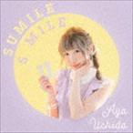 内田彩 / SUMILE SMILE(初回限定盤/CD+DVD) [CD]