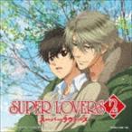 矢田悠祐/TVアニメ「SUPER LOVERS 2」オープニング・テーマ::晴レ色メロディー(DVD付限定盤/CD+DVD) CD