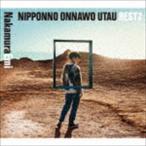 NakamuraEmi / NIPPONNO ONNAWO UTAU BEST2(初回限定盤/CD+Blu-ray) [CD]