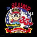 アニメ「Dr.スランプ アラレちゃん」放送35周年記念::Dr.スランプ アラレちゃん んちゃ!BEST(初回限定盤/CD+DVD) CD