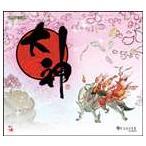 (ゲーム・サウンドトラック) 大神 オリジナル・サウンドトラック CD