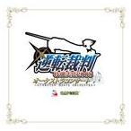 ショッピング逆転裁判 (ゲーム・ミュージック) 逆転裁判 特別法廷2008 オーケストラコンサート 〜 GYAKUTEN MEETS ORCHESTRA 〜 CD