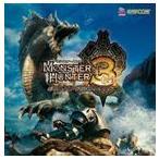 (ゲーム・ミュージック) モンスターハンター3(トライ) オリジナル・サウンドトラック [CD]