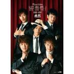 Music Video 純烈祭  2010-2017  DVD
