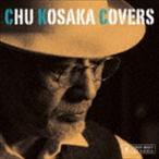 小坂忠/Chu Kosaka Covers CD