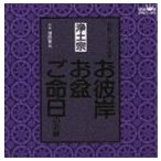 ʡ������ / ����ǽ����ˡ�� ����ߡ����ߡ���̿���Τ��� -���ڽ�- [CD]
