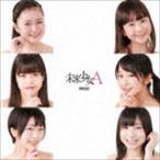 くるーず□CRUiSE!/未来少女A(Type-B) CD