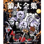 MAN WITH A MISSION/狼大全集1 Blu-ray