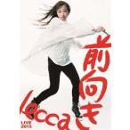 lecca LIVE 2015 前向き DVD