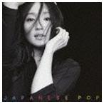 安藤裕子 / JAPANESE POP [CD]