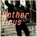 The cold tommy / Mother Virus [CD]