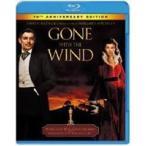 風と共に去りぬ Blu-ray
