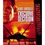 エグゼクティブ・デシジョン Blu-ray