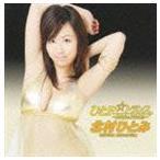 北村ひとみ/ひとP→トランス 〜ゆれちゃうひとみ〜(CD+DVD) CD